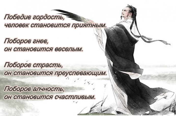 http://ideastatus.ru/wp-content/uploads/2014/05/Vostok.jpg