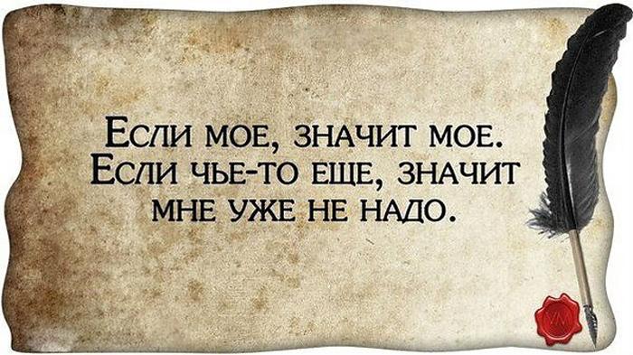 http://ideastatus.ru/wp-content/uploads/2014/09/%D0%95%D1%81%D0%BB%D0%B8-%D0%BC%D0%BE%D1%91-1.jpg