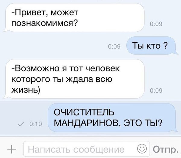 Статусы про ложь - Statusyblog ru