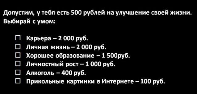 500-rub
